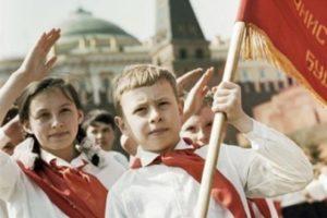 Тест для настоящих пионеров СССР