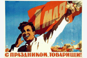 Плакат, колхоз и пятидневка. Первомайский тест для рожденных в СССР