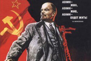 Тест: Ленин жил, Ленин жив, Ленин будет жить