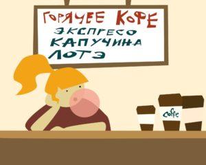 Знаете ли вы литературную норму? Тест по русскому языку