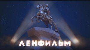 Тест: Что вы знаете о советской киностудии «Ленфильм»?