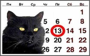 Тест: Насколько ты боишься Пятницы 13 или сколько ты знаешь о ней?