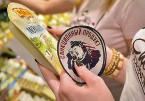 Тест по санкционным продуктам