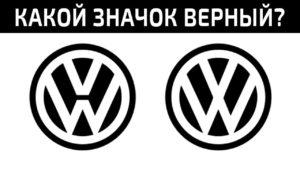 Тест: Как хорошо ты знаешь марки автомобилей?