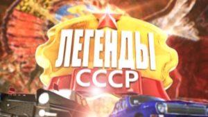 Легенды советской эстрады. Тест для рожденных в СССР