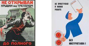 Тест: Что вы помните о советском производстве?
