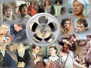 Тест для тех, кто помнит песни из советских фильмов, которые стали классикой