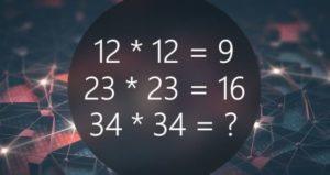 Разминка для ума: Что должно быть на месте знака вопроса?