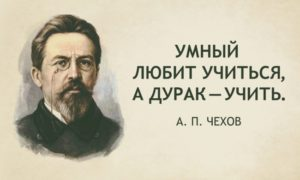 Тест: Цитаты великих классиков