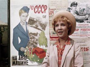 Кинотест на знание советского фильма «Королева бензоколонки»