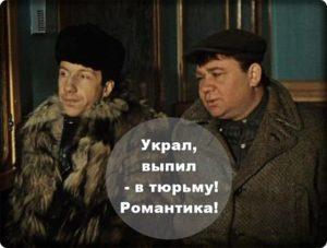 «Джентльмены удачи»  1971г. Увлекательный Тест по советской комедии Александра Серого