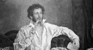 Тест: Пушкин или нет?