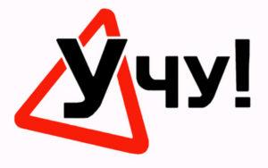 Тест: Вы помните как правильно писать эти русские глаголы?