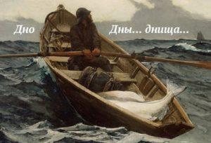 10 слов, написание которых многих ставит в тупик. Тест по русскому языку