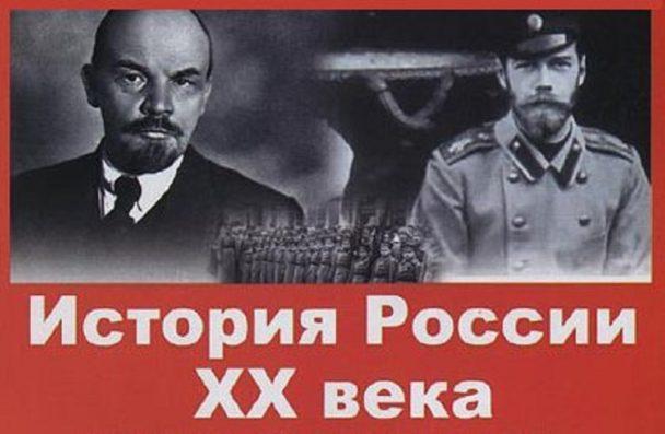Тест истории россии онлайн