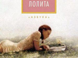 Тест: Вы угадаете знаменитого писателя по обложке его книги?