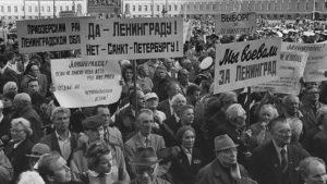 Тест: Помните ли вы старые названия городов бывшего СССР?