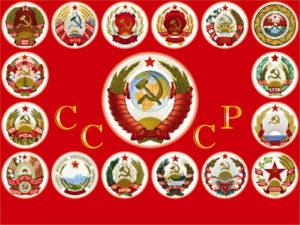 Сможешь вспомнить Столицы республик, входившие в СССР? Познавательный тест для тех, кто родом из СССР!