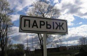 Угадайте город России по достопримечательности