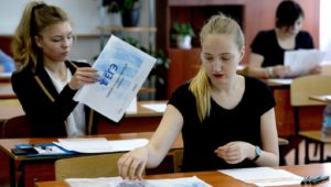Тест на образованность: Сможете ответить на 15 вопросов из ЕГЭ?