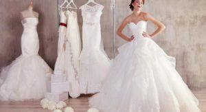 Тест для девушек: Какое свадебное платье тебе подойдет?