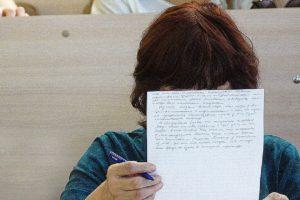 10 коварных вопросов на знание русского языка