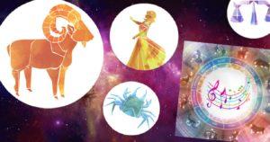 Тест: Сможем ли мы угадать ваш знак Зодиака на основе музыкальных предпочтений?