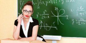 Хорошо ли ты помнишь школьную программу по математике? Сложный тест
