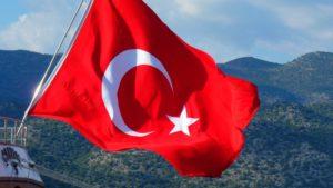 Тест: Как хорошо вы знаете Турцию?