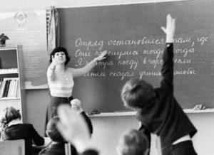 Тест: Помнишь ли ты любимые фразы своих школьных учителей?