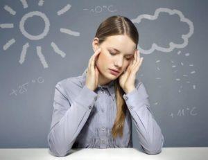 Тест: Есть ли у вас метеочувствительность?