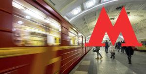 Тест: Угадай станции московского метро