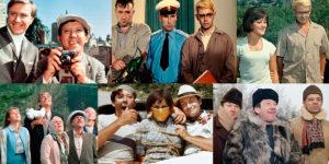Тест: Знаешь где снимались любимые советские фильмы?