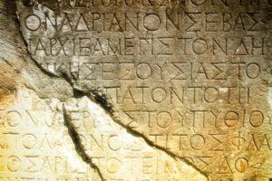 Тест: Что ты знаешь о древних языках?