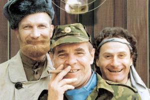 Тест: Как хорошо вы помните фильм «Особенности национальной охоты»?