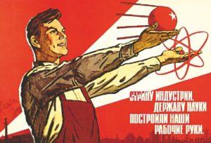 Тест: Разгадаешь 4 советских ребуса?