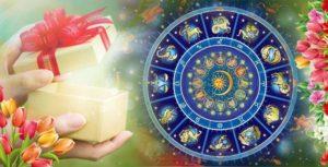 Тест: Подарки по знаку Зодиака