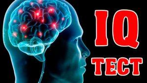 Пройдете ли вы этот IQ тест, не совершив ни единой ошибки?