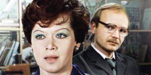 Тест: Насколько хорошо вы знаете фильм «Служебный роман»?