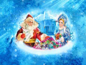 Тест: Выйдет ли из вас Дед Мороз?