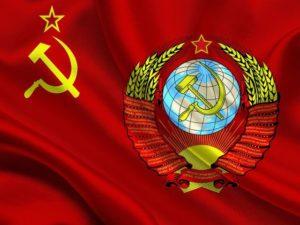 Тест: Что вы знаете о СССР?