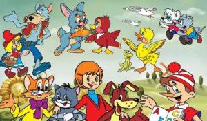 Тест: Вспомним мультфильмы советской эпохи?