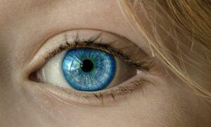 Тест: Проверьте, насколько хорошее у вас зрение