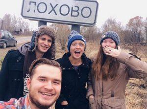 Тест на эрудицию: Сможешь ли ты отличить эти 10  настоящих названий населенных пунктов России от придуманных?