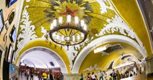Тест: Сможешь угадать станцию московского метро по фото?