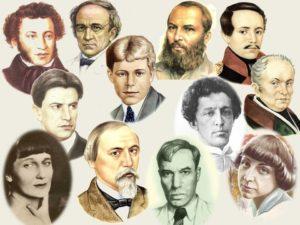 Тест: Знаете ли вы в лицо самых известных русских поэтов и писателей?