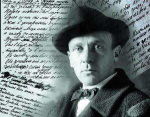 Тест: Угадай героя Булгаковских произведений по его цитате