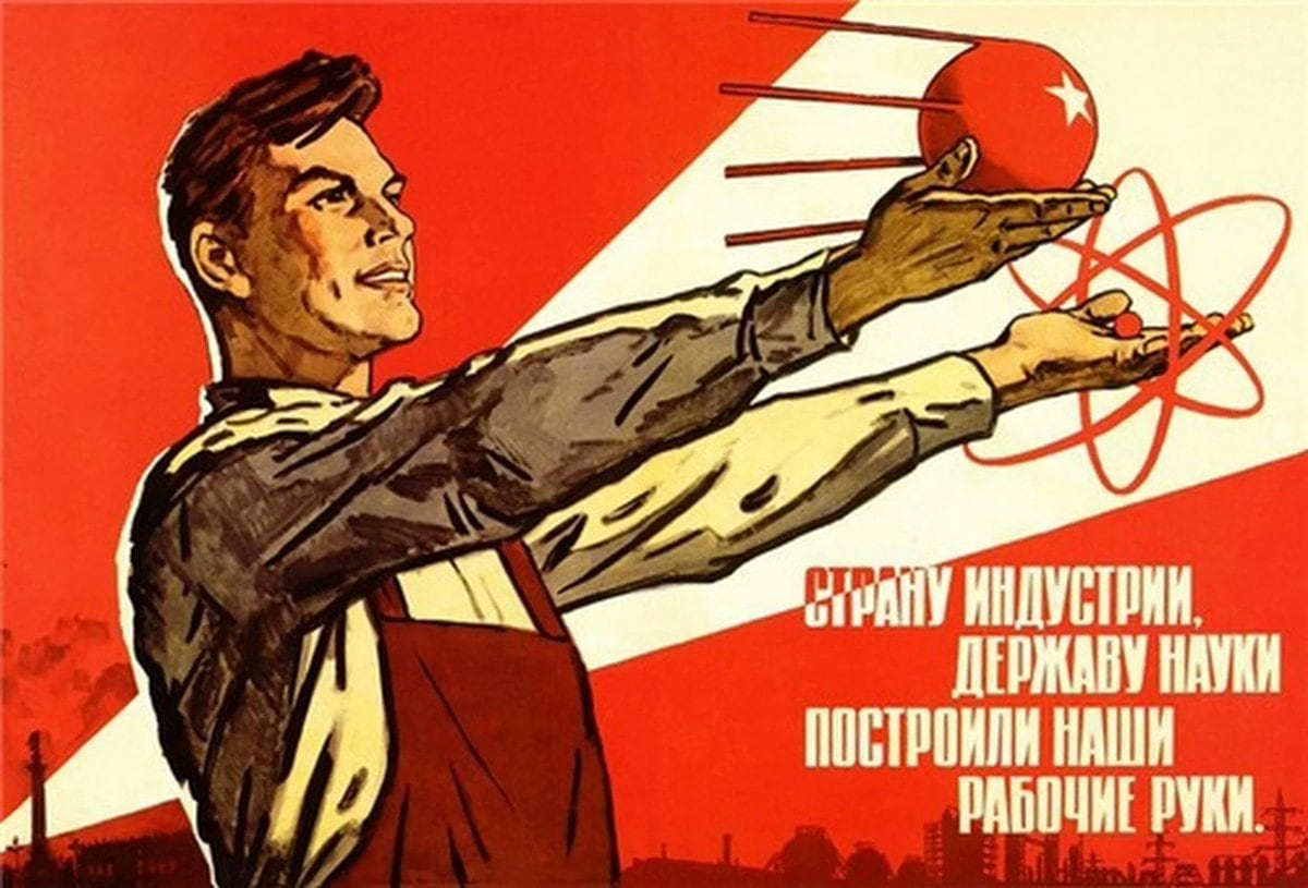 Тест по истории Советского Союза: 10 вопросов для знатоков