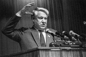 Тест: Решите, какой Ельцин вам ближе