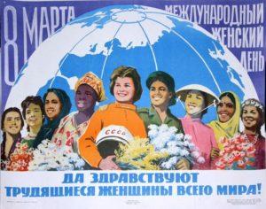 Тест: Что вы знаете о Международном женском дне